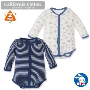 ベビー服 男の子 2枚組カリフォルニア綿長袖前開きロンパース(くま・ボーダー) 60cm・70cm・80cm 赤ちゃん ベビー 新生児 乳児 幼児