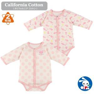 ベビー服 新生児 2枚組カリフォルニア綿長袖前開きロンパース肌着(ネコ・ドット) 60cm・70cm・80cm 男の子 女の子 赤ちゃん ベビー 乳児|nishimatsuya