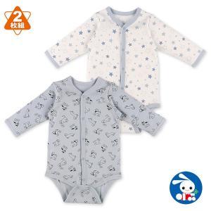 ベビー服 男の子 2枚組スムース長袖前開きロンパース肌着(星総柄) 60cm・70cm・80cm  赤ちゃん ベビー 新生児 乳児 幼児 子供服の画像