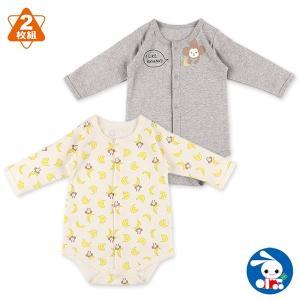 ベビー服 男の子 2枚組スムース長袖前開きロンパース肌着(サル総柄) 60cm・70cm・80cm 赤ちゃん ベビー 新生児 乳児 幼児 子供服|nishimatsuya