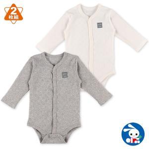 ベビー服 男の子 2枚組パターンメッシュ長袖前開きロンパース肌着(星) 60cm・70cm・80cm  赤ちゃん ベビー 新生児 乳児 幼児 子供服|nishimatsuya