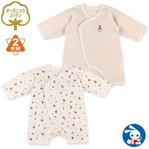 ベビー服 新生児2枚組オーガニック綿長袖カバーオール肌着(くま・ボーダー・ハチ) 新生児・60-70cm 男の子 女の子 赤ちゃん ベビー 乳児 幼児|nishimatsuya