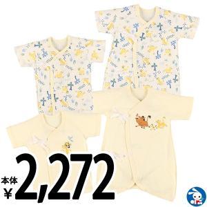 ベビー服 新生児冬 ニットキルト新生児肌着4セット(ライオンキング) 新生児50-60cm 男の子 女の子 赤ちゃん ベビー 乳児 幼児 子供服