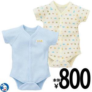 036dca1859ec1 ベビー服 女の子 2枚組半袖前開きロンパース肌着(アニマルブルー) 60cm・70cm・80cm 赤ちゃん ベビー 新生児 乳児 幼児 子供服
