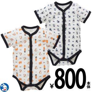ベビー服 男の子 2枚組半袖前開きロンパース肌着(柴犬) 60cm・70cm・80cm 赤ちゃん ベビー 新生児 乳児 幼児 子供服 おしゃれ|nishimatsuya