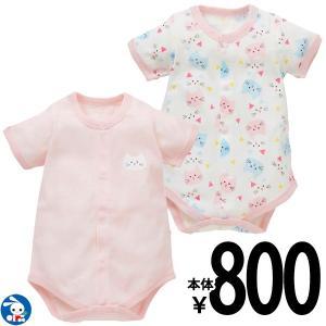 ベビー服  女の子 2枚組半袖前開きロンパース肌着(カラフルネコ柄) 60cm・70cm・80cm 赤ちゃん ベビー 新生児 乳児 幼児 子供服|nishimatsuya
