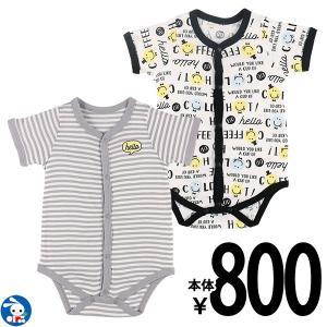 ベビー服 新生児2枚組フライス半袖前開きロンパース肌着(ニコちゃん・ボーダー) 60cm・70cm・80cm 男の子 女の子 赤ちゃん ベビー 乳児|nishimatsuya