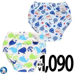 ベビー服 男の子 2枚組6層式スムーストレーニングパンツ(ヘリコプター・クジラ) 80cm・90cm・95cm 赤ちゃん ベビー 新生児 乳児 幼児|nishimatsuya
