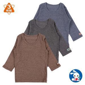 ベビー服 男の子 3枚組長袖シャツ(無地カラー) 80cm・90cm・95cm 赤ちゃん ベビー 新生児 乳児 幼児 子供服 おしゃれ|nishimatsuya