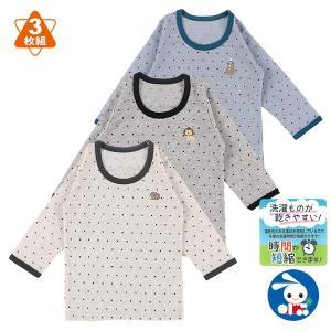 ベビー服 男の子 3枚組長袖シャツ(星ドット・ワンポイントアニマル) 80cm・90cm・95cm 赤ちゃん ベビー 新生児 乳児 幼児 子供服|nishimatsuya