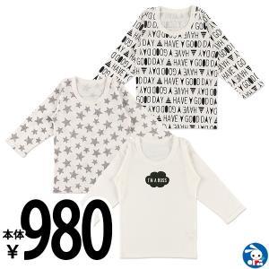 ベビー服 男の子 カリフォルニア綿3枚組長袖シャツ(星/雲&英字/英字総柄) 80cm・90cm・95cm 赤ちゃん ベビー 新生児 乳児 幼児|nishimatsuya