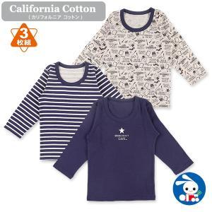 ベビー服 男の子 カリフォルニア綿3枚組長袖シャツ(カフェ/星/ボーダー) 80cm・90cm・95cm 赤ちゃん ベビー 新生児 乳児 幼児 子供服|nishimatsuya