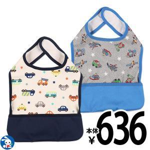 2枚組袖なし食事用エプロン(のりもの)【80-90cm】 nishimatsuya