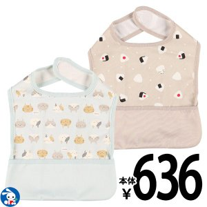 ベビー服 男の子 2枚組袖なし食事用エプロン(ネコ・オニギリ) 80-90cm 赤ちゃん ベビー 新生児 乳児 幼児 子供服 おしゃれ|nishimatsuya