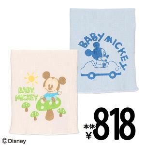 ベビー服 男の子 2枚組腹巻(ベビーミッキー) 80-95cm 赤ちゃん ベビー 新生児 乳児 幼児 子供服 おしゃれ|nishimatsuya