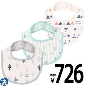 ベビー服 男の子 3枚組ガーゼ&タオルリバーシブルスタイ(北欧柄) 赤ちゃん ベビー 新生児 乳児 幼児 子供服 おしゃれ nishimatsuya