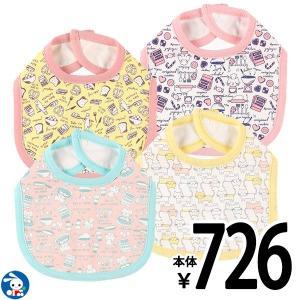 ベビー服  女の子 4枚組スタイ(ネコ&キッチン) 赤ちゃん ベビー 新生児 乳児 幼児 子供服 おしゃれ nishimatsuya