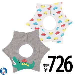 ベビー服 男の子 2枚組くるくるスタイ(ワニ・くるま)赤ちゃん ベビー 新生児 乳児 幼児 子供服 おしゃれ|nishimatsuya