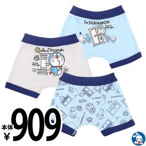 ベビー服  男の子 3枚組ボクサーパンツ(ドラえもん) 90cm・95cm 赤ちゃん ベビー 新生児 乳児 幼児 子供服 おしゃれ|nishimatsuya