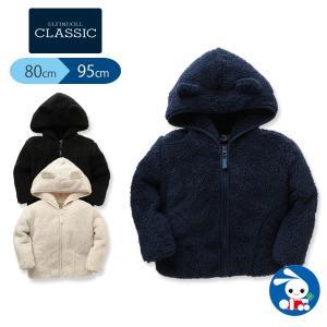 ベビー服 男の子 無地耳付きフリースパーカー ネイビー/ブラック/ホワイト 80cm・90cm・95cm 赤ちゃん ベビー 新生児 乳児 幼児 子供服|nishimatsuya