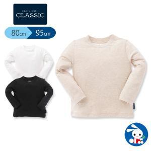 [EFC]無地長袖Tシャツ ベージュ/ホワイト/ブラック【80cm・90cm・95cm】[ベビー 男の子 ベビー服 長袖 Tシャツ 無地 アウトウェア]|nishimatsuya