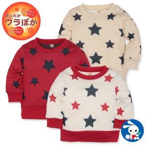 ベビー服 男の子 冬 ウラぽか星総柄トレーナー 60-70cm 赤ちゃん ベビー 新生児 乳児 幼児 子供服 おしゃれ|nishimatsuya
