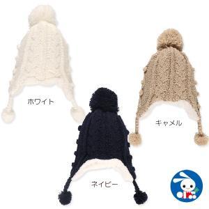 ウィンターキャップ(梵天付きケーブル編)【52-54cm】[帽子 ぼうし]|nishimatsuya