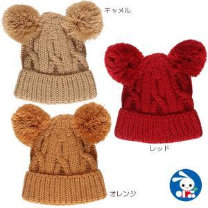 ダブル梵天ケーブルニット帽【48-50・52-54cm】[帽子 ぼうし]|nishimatsuya
