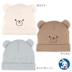 耳付きニット帽(クマ)【46-48cm】[帽子 ぼうし]|nishimatsuya