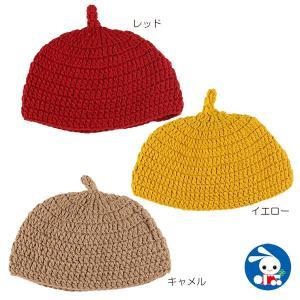 ニット帽(どんぐり)【46cm】[帽子 ぼうし]|nishimatsuya