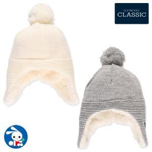 シコロ付きニット帽【50-52cm】[帽子 ぼうし]|nishimatsuya