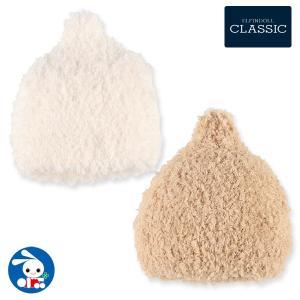 モコモコどんぐり帽【48-50cm】[帽子 ぼうし]|nishimatsuya