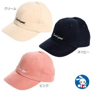 刺繍コーデュロイキャップ【50・52cm】[帽子 ぼうし キャップ]|nishimatsuya