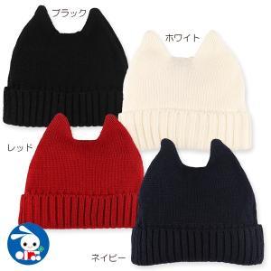 ねこ耳ワッチ【50-52cm・52-54cm】[帽子 ぼうし キャップ]|nishimatsuya