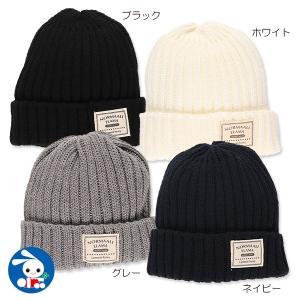 リブチケット付きワッチ【50-52cm】[帽子 ぼうし キャップ]|nishimatsuya