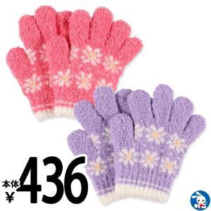 5本指手袋(花柄2段)【3-4才】|nishimatsuya