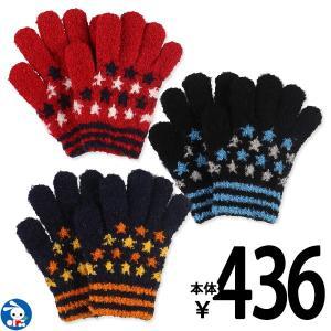 5本指手袋(星柄)【5-6才】|nishimatsuya