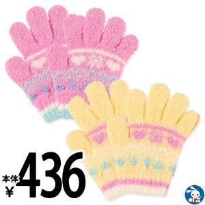 5本指手袋(ハート柄)【3-4才】|nishimatsuya