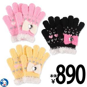 5本指手袋(リボンストーン付き)【7-8才】|nishimatsuya