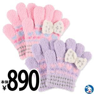 5本指手袋(ラメリボンハート柄)【3-4才】|nishimatsuya