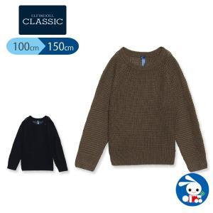 子供服 男の子 ワッフル編みセーター カーキ/ネイビー 100cm・110cm・120cm・130cm・140cm・150cm キッズ ジュニア 男児|nishimatsuya