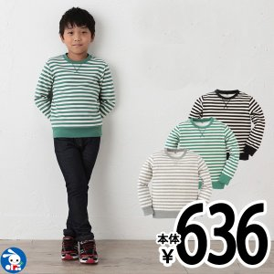 子供服 男の子 ウラぽかボーダートレーナー グレー/グリーン/ブラック 100cm・110cm・120cm・130cm・140cm キッズ ジュニア|nishimatsuya