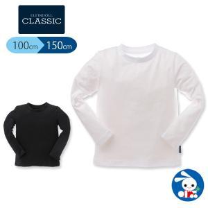 [EFC]無地長袖Tシャツ ホワイト/ブラック【100cm・110cm・120cm・130cm・140cm・150cm】|nishimatsuya
