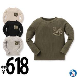 カモフラ柄ポケット付きワッフル長袖Tシャツ カーキ/ホワイト/ブラック/グレー【110cm・120cm・130cm・140cm・150cm】|nishimatsuya