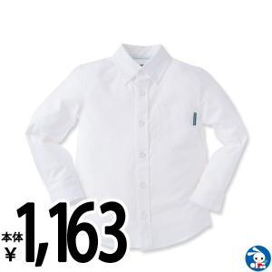 子供服 男の子 春秋冬 [EFC]長袖オックスフォードシャツ ホワイト 100cm・110cm・120cm・130cm・140cm・150cm|nishimatsuya