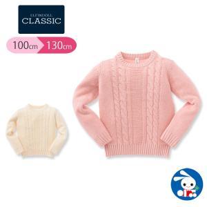 子供服 女の子 冬 ケーブル編みニットセーター ピンク/オフホワイト 100cm・110cm・120cm・130cm ガールズ 女児 キッズ ベビー nishimatsuya