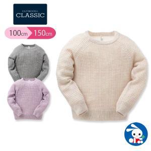 子供服 女の子 冬 ワッフル編み風セーター ホワイト/グレー/パープル 100cm・110cm・120cm・130cm・140cm・150cm nishimatsuya