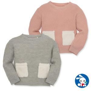 子供服 女の子 冬 ファーポケット付き畦編みニットセーター 110cm・120cm・130cm ガールズ 女児 キッズ ベビー 小児 児童 子ども服 nishimatsuya