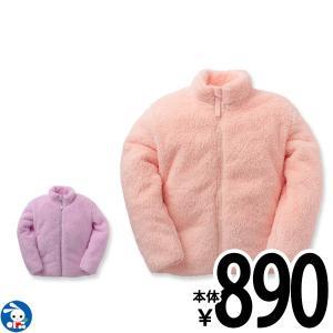 子供服 女の子 無地フリースジャケット ピンク/パープル 100cm・110cm・120cm・130cm・140cm ガールズ 女児 キッズ ベビー|nishimatsuya