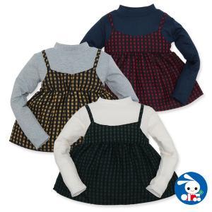 子供服 女の子 冬 チェック柄レイヤード風長袖Tシャツ 110cm・120cm・130cm・140cm ガールズ 女児 キッズ ベビー 小児 児童|nishimatsuya